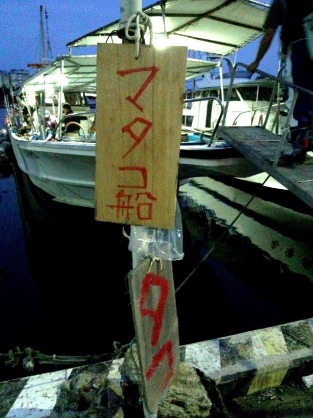 船釣りマダコの本場明石で最新の竿釣りに挑戦してみよう