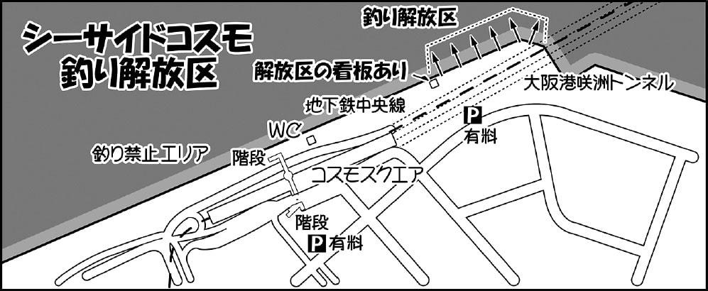 波止から狙う関西タチウオ釣りシーズンイン!【概要・ポイント編】
