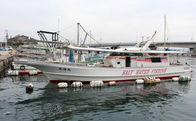 明石 ジギング 船
