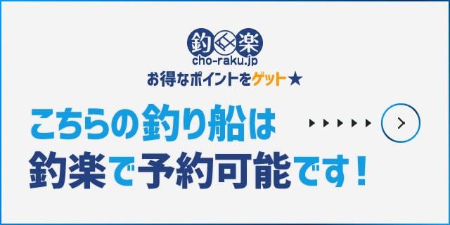 【大分・熊本】沖釣り最新釣果情報 各地で良型沖アラカブが好調顔出し