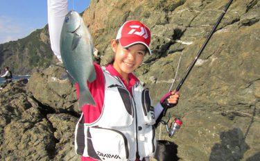 親子で沖磯クロ釣りに挑む!秋磯は魚種も多種多様【大分県米水津の沖磯】