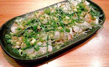脂ノリノリ!軽く炙って作るタチウオのタタキ【旬魚旬菜 つり宿】