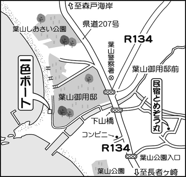船宿めぐり・一色ボート【神奈川県葉山】