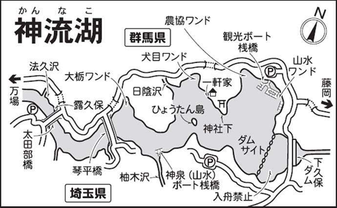 今週の関東ヘラブナ推薦釣り場【埼玉県・神流湖】