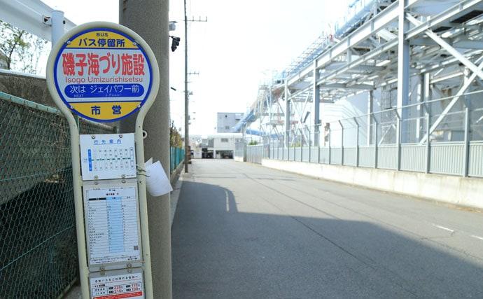 大人気!大黒海づり施設と磯子海づり施設を紹介【神奈川県・横浜市】