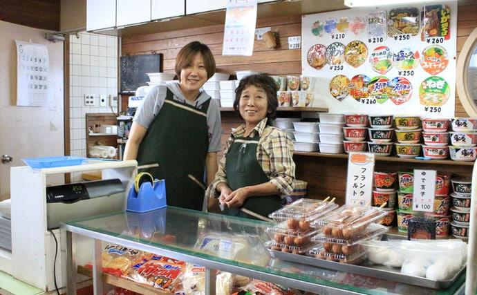 魚種も豊富で大人気!本牧海づり施設を紹介【神奈川県・横浜市】