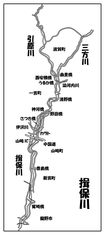 関西アユ釣りのメッカ!アユ釣りオススメ河川ガイド【兵庫県・揖保川】