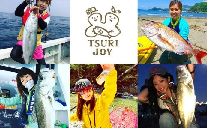 キラリ!『#tsurijoy』ピックアップ vol.5