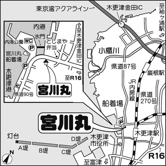 船宿めぐり:宮川丸【千葉県・木更津港】