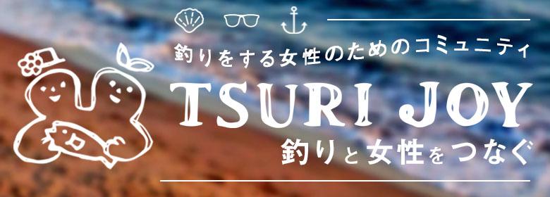 TSURIJOY