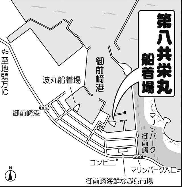船宿めぐり:第八共栄丸【静岡県・御前崎港】