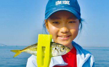 ファミリー釣行:早朝だけで満足釣果!【兵庫県・尼崎市立魚つり公園】