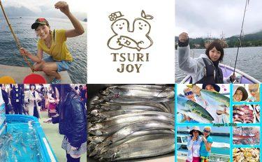 釣りする女性がキラリ!『#tsurijoy』ピックアップ vol.18