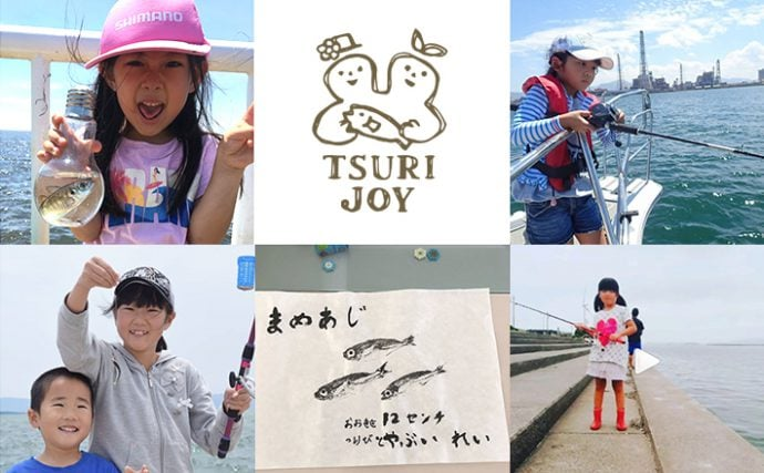 釣りする女性がキラリ!『#tsurijoy』ピックアップ vol.22