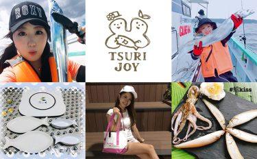 釣りする女性がキラリ!『#tsurijoy』ピックアップ vol.21