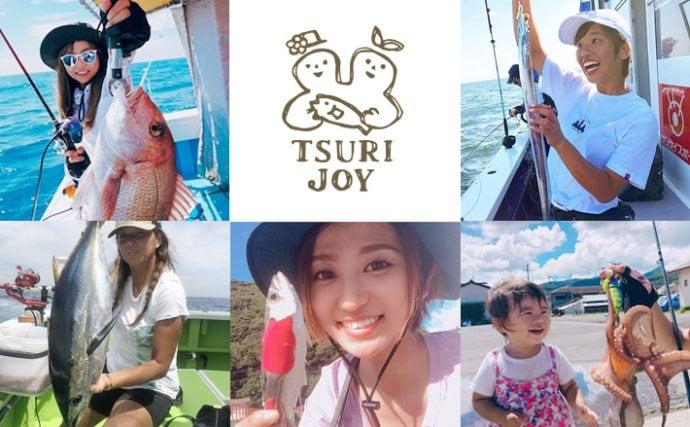 釣りする女性がキラリ!『#tsurijoy』ピックアップ vol.23
