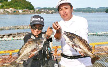 クロダイフカセ釣行:チビッ子釣り師大奮闘の巻!【三重県・迫間浦】