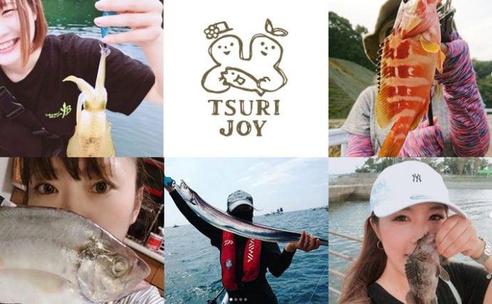 釣りする女性がキラリ!『#tsurijoy』ピックアップ vol.26