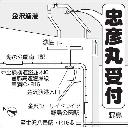 2日連続!東京湾LTアジ釣行:金アジ大漁!【神奈川県・金沢八景】