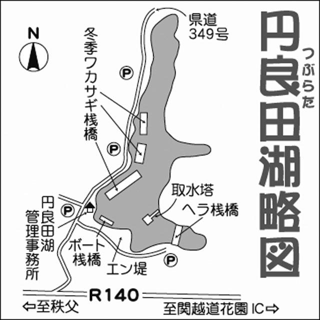 行くなら今でしょ!関東周辺ワカサギおススメ釣り場紹介:最新釣況も!
