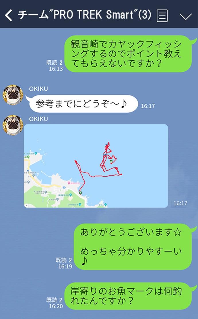 新発売!CASIO【PRO TREK Smart WSD-F30】シーカヤックで実釣体験!