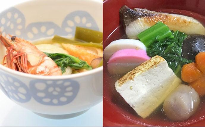海産物が入った全国の贅沢お雑煮7選 具材はエビにイクラにブリ