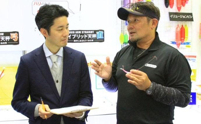 速報!【フィッシングショー2019】1日記者がサニー商事を取材!