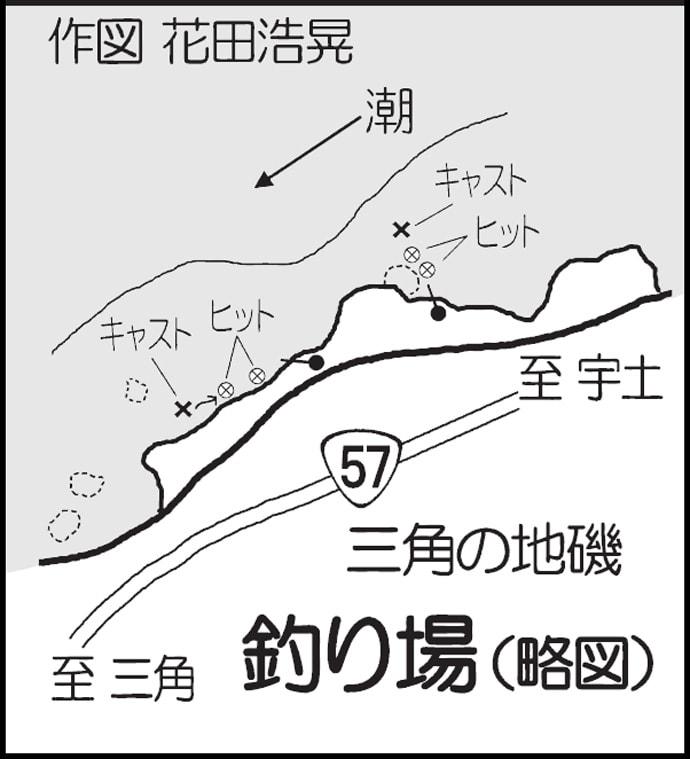 潮目ドリフトで25cmプリスポーンメバル 地磯メバリング【熊本県】