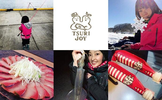 釣りする女性がキラリ!『#tsurijoy』ピックアップ vol.44