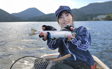 女性に勧める渓流釣り入門 コレさえあればOK 渓流ガールになろう!