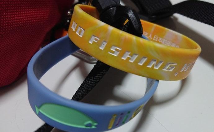 女性のための渓流エサ釣りのススメ ファッションから釣り道具まで紹介