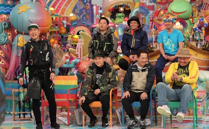 11年ぶり「釣り大好き芸人」 『アメトーーク!』本日放送 三代目J SOUL BROTHERSの山下健二郎さんも出演
