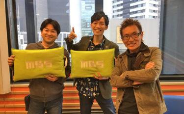 MBSラジオ『釣りバカニッチ』がオンエア 初回ゲストは松本猛司さんと村上晴彦さん