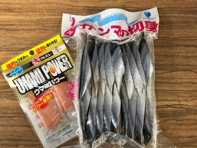 タチウオテンヤ釣り まさかのゲストはスルメイカ【静岡・田子の浦沖】
