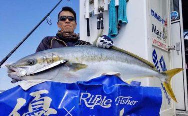 【玄界灘・芦屋沖】沖釣り最新釣果情報まとめ 18.8kgヒラマサ!