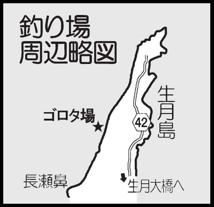 トラブル続出の磯ヒラゲームで70cmヒラスズキ【長崎県・平戸】