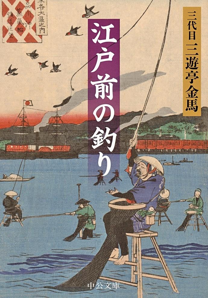 有名書店がすすめる厳選『釣り本』12冊 釣り人なら知ってて当然?