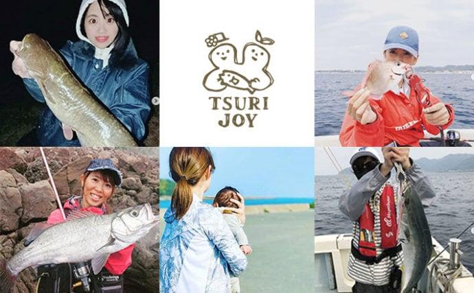 釣りする女性がキラリ!『#tsurijoy』ピックアップ vol.55
