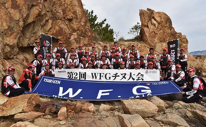 第2回WFGチヌ決勝レポート マダイ連発で苦戦【岡山県・牛窓】