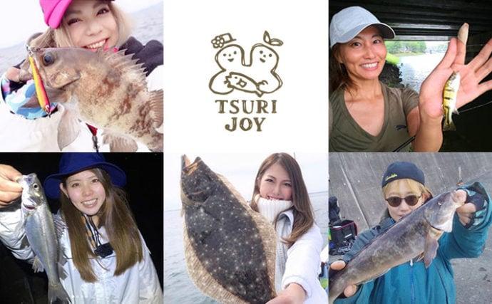 釣りする女性がキラリ!『#tsurijoy』ピックアップ vol.53