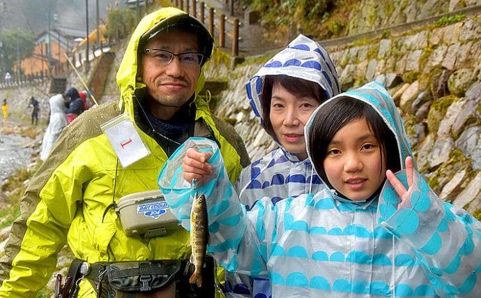 ファミリーあまご釣り大会 78尾で子供の笑顔満開【岡山県・奥津川】