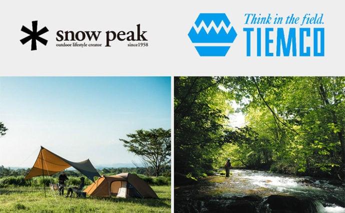 スノーピークとティムコが業務提携 釣りメインのキャンプ場が誕生?!