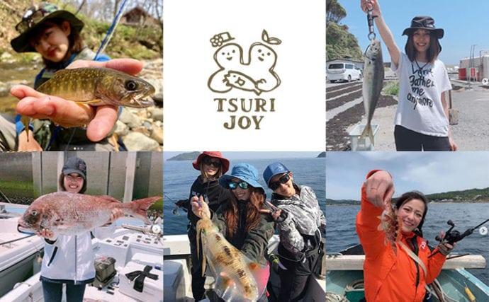 釣りする女性がキラリ!Instagram『#tsurijoy』ピックアップ vol.56