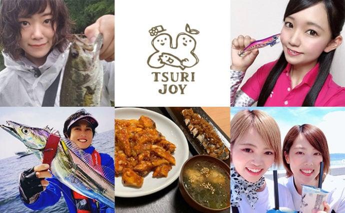 釣りする女性がキラリ!Instagram『#tsurijoy』ピックアップ vol.59