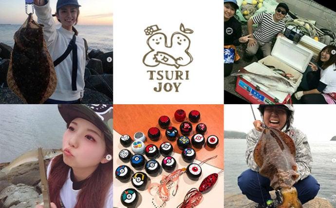 釣りする女性がキラリ!Instagram『#tsurijoy』ピックアップ vol.58