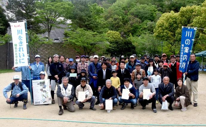 37家族が参加「マス釣り&河川浄化運動」に密着【兵庫・一庫大路次川】