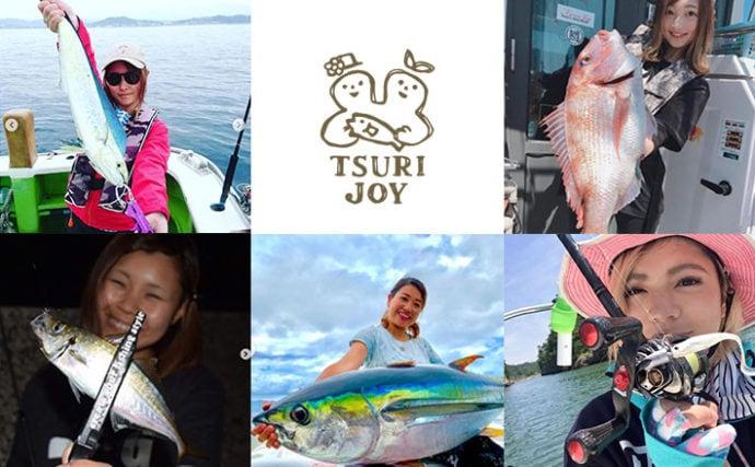 釣りする女性がキラリ!『#tsurijoy』ピックアップ vol.60