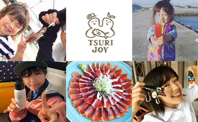 釣りする女性がキラリ!Instagram『#tsurijoy』ピックアップ vol.61