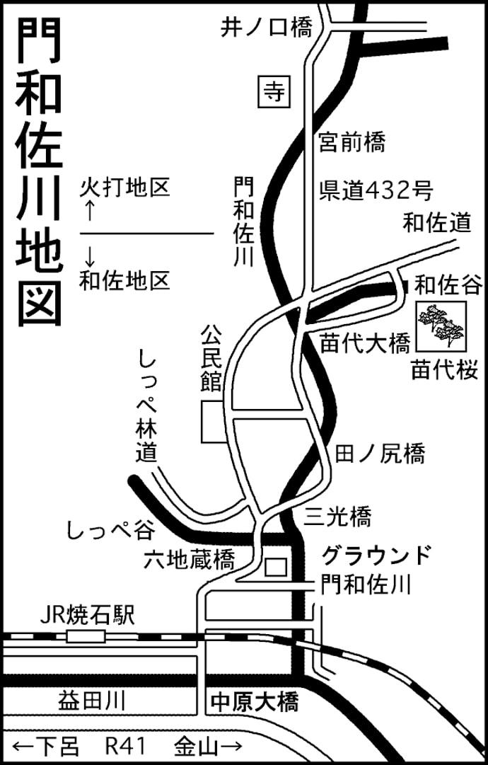 【岐阜県】オトリ鮎取扱店一覧MAP 2019鮎釣り解禁