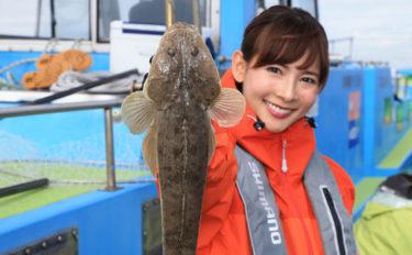 阪本智子が2年ぶりの船マゴチに挑戦 粘りの釣りで本命2本【一之瀬丸】